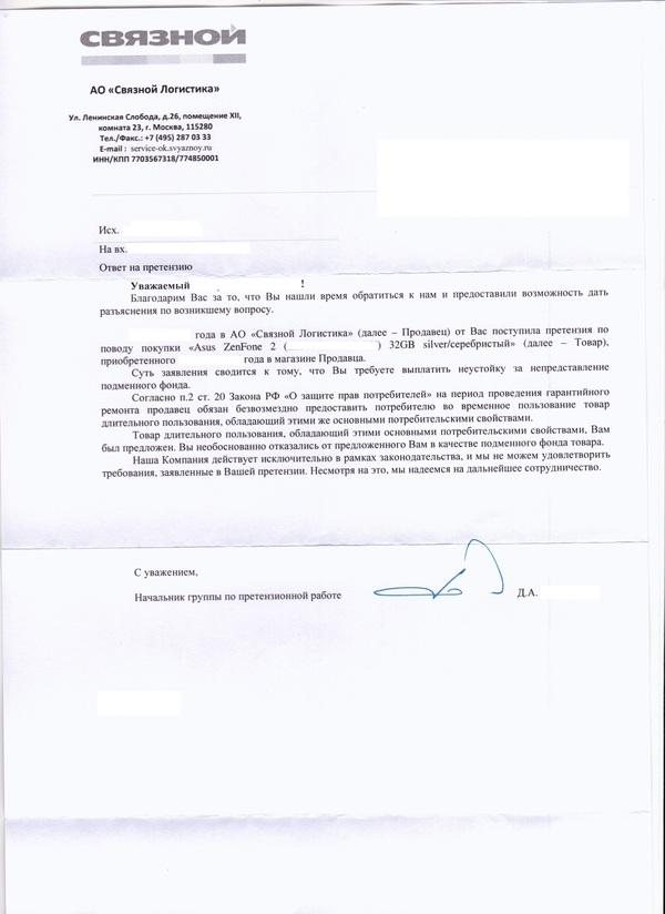 Проценты по кредиту россельхозбанк г нижнекамск