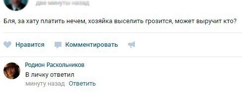 Тест на знание русской литературы
