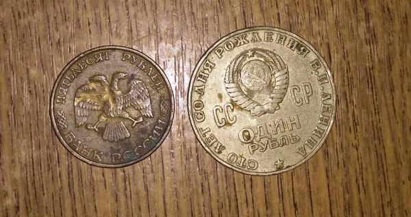 Сайт нумизматов иркутск монета 1838