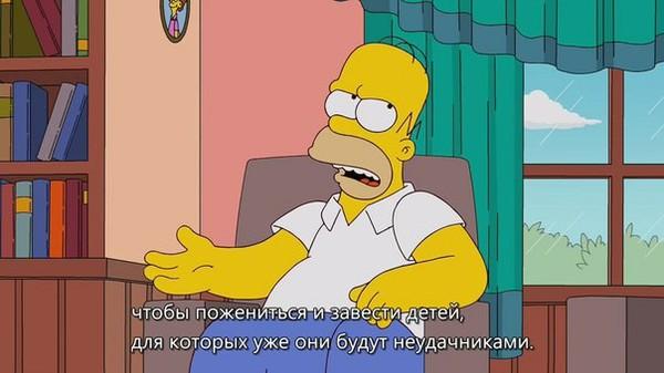 Замкнутый круг симпсоны, Гомер Симпсон