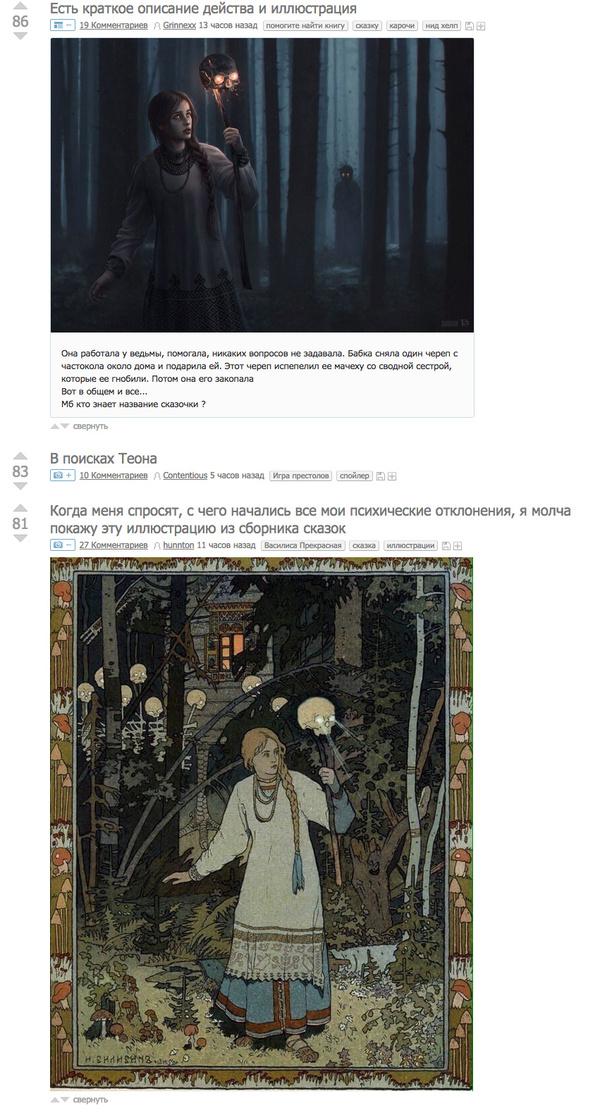 Совпадение пикабу, пост, совпадение, интересное