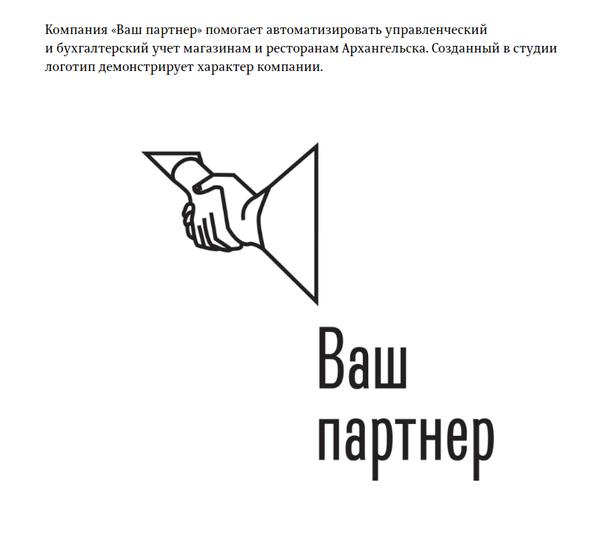Новый логотип за 100 000 рублей от Артемия Лебедева Логотип, Лебедев, Фиаско, Студия Лебедева, Куплю глазной кровоотсос