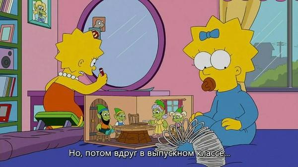 Это все любовь Мардж, Гомер Симпсон, симпсоны, длиннопост, Раскадровка