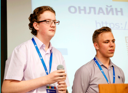 Челябинские школьники запустили приложение, определяющее съедобный гриб или нет приложение, конкурс, IT Конкурс, челябинск