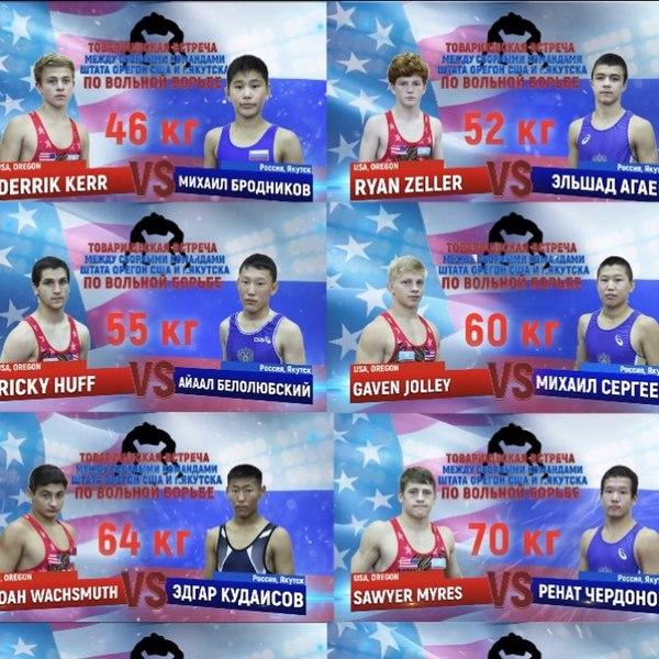 Юниорская сборная Якутска одержала победу над спортсменами из США Якутия, США, спорт, вольная борьба Якутия