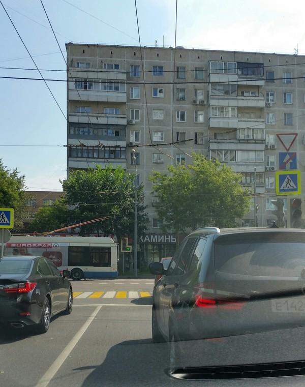 Главное правильно разместить название Москва, Фотография, Привет читающим тэги, Аминь