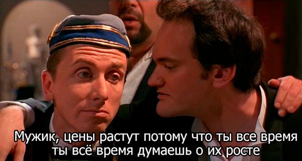 ЦБ рекомендует россиянам меньше думать о росте цен новость, цетробанк, цены, Инфляция, юмор, длиннопост