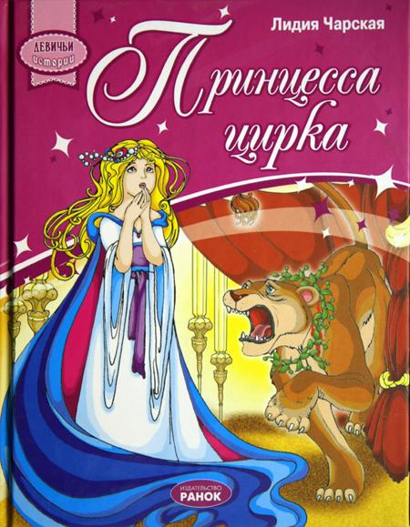 Очень нужна книга. Ищу книгу, Санкт-Петербург, Книги