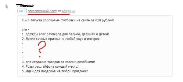 Денег на картинки не хватило?))