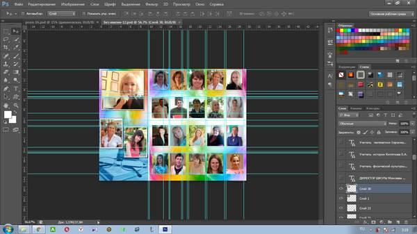 Нужна помощь новичку 2 Помощь, Photoshop, длиннопост