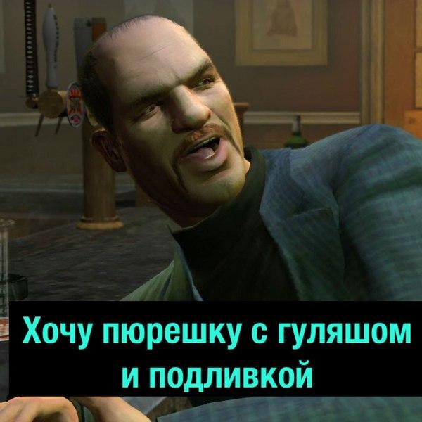 Картошечное GTA IV, gta, игры, деградач, лукашенко, длиннопост