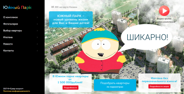Переезжайте к нам, в Казань. Теперь есть повод!