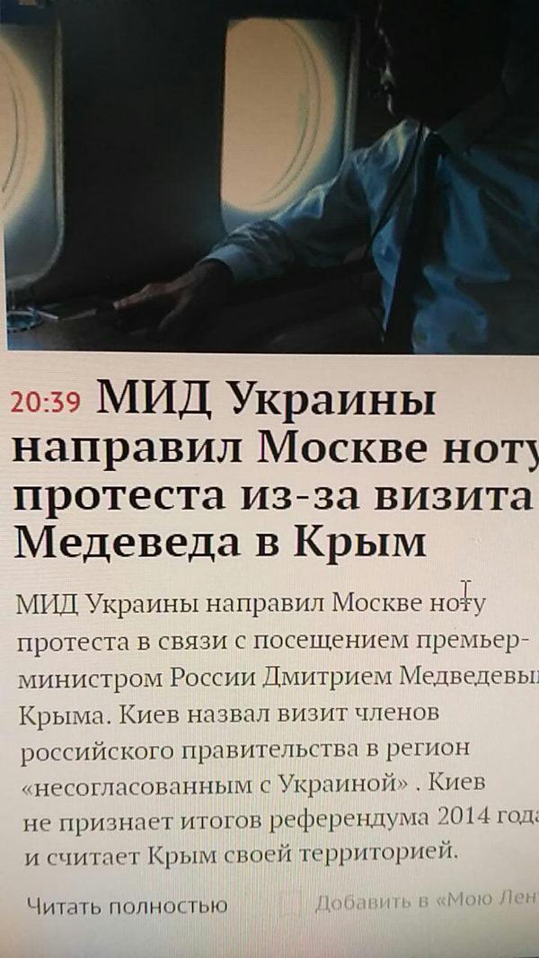 Эхали Мевдеди на Левосипеде Мевдеди, Медведев, молодежь