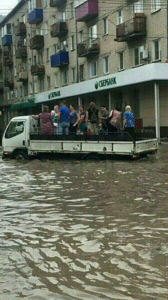 В Чите прошёл дождик Чита, Дождь, ливень