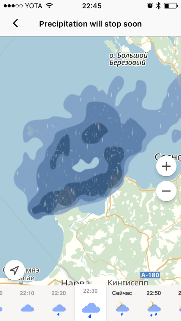 Смайлик из дождика Длиннопост, Яндекс погода, Смайл