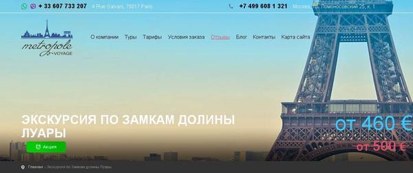 Русским без лишней полсотни в кармане вход воспрещен! Путешествия, Туризм, Культура, Отношение к русским, Отношение к клиентам, Высокие цены, Наглость, Длиннопост