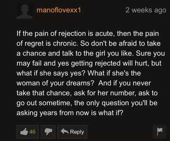 Мудрый пользователь порнхаба pornhub, мудрость, девушки, знакомства, любовь