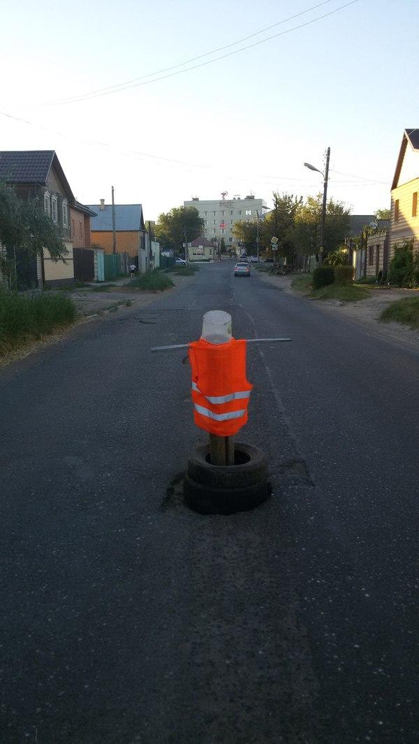 Пугало поставлено отгонять автомобили от ямы на дороге Яма, Пугало, Плохие дороги, Интернет, Астрахань, Длиннопост