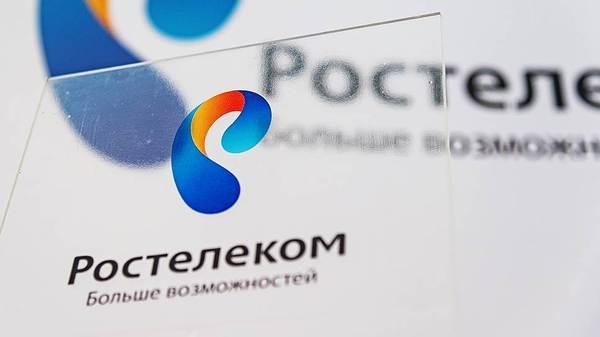 Сказ о том, как хакеры атаковали Правительство Ивановской области Ростелеком, Хакеры, Кибератака, Новые облачные технологии, Сказка