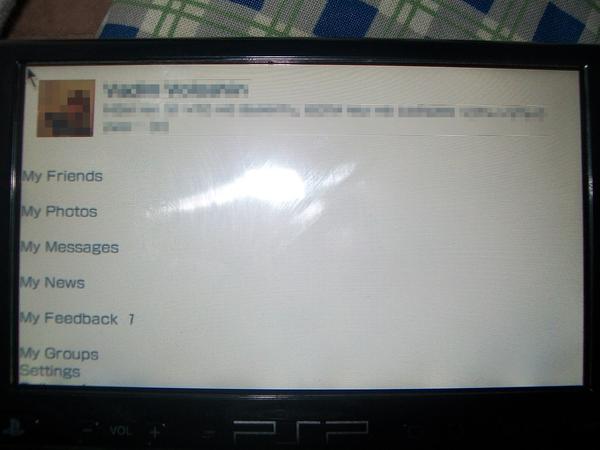 Главное верить и ждать служба поддержки, Sony PSP, ВКонтакте, Тех поддержка вконтакте, длиннопост