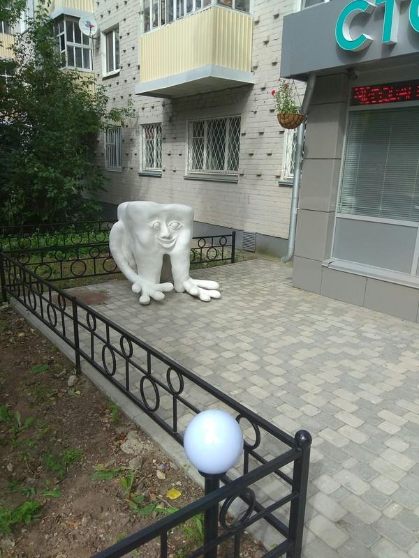 Милая стоматология в Казани Казань, зубы, стоматология, длиннопост