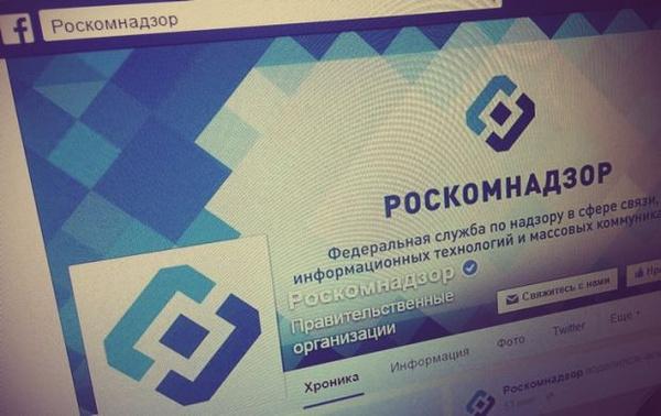 В России запретили Tor и VPN. Что теперь делать? Geektimes, Копипаста, TOR, Vpn, Интернет, Регулирование интернета, Блокировка, Информационная безопасность, Длиннопост