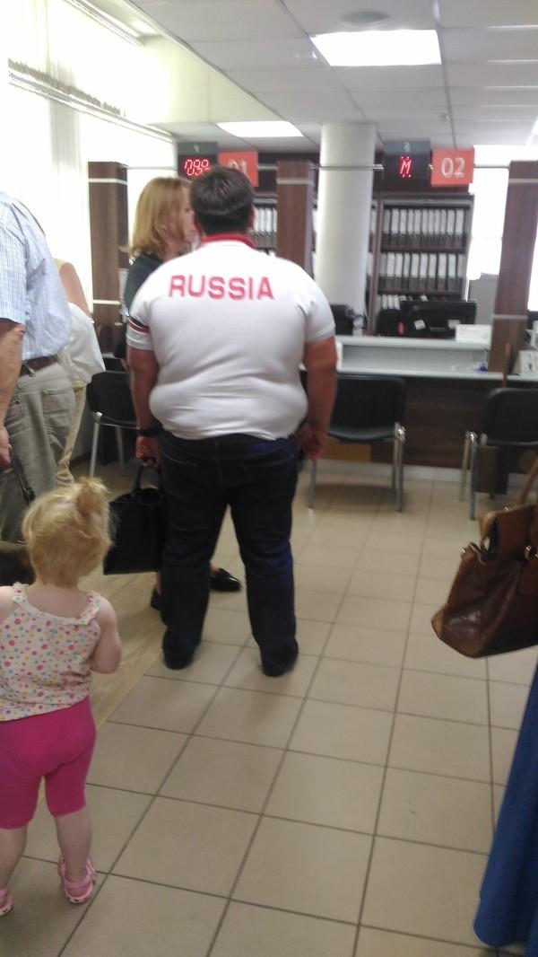 Россия необъятная! Великая страна!