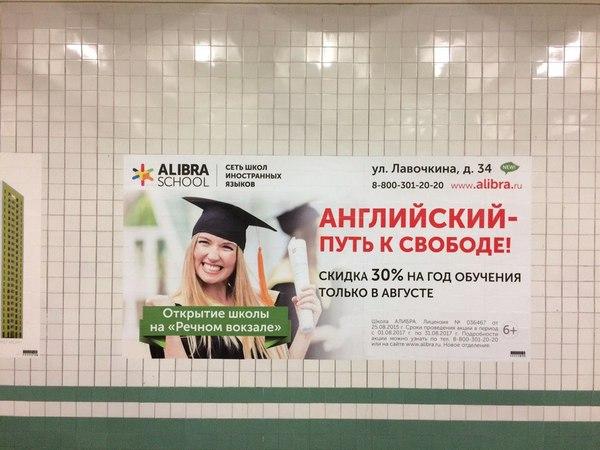 Двухсмысленный плакатик реклама, забавное, плакат
