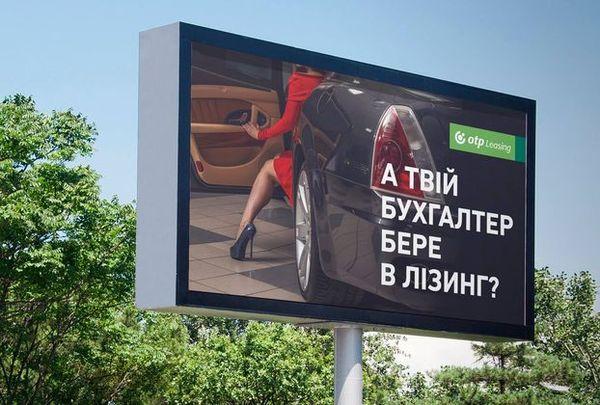 """От автора """"Сосну в подарок""""!) креативная реклама, девушки, юмор"""