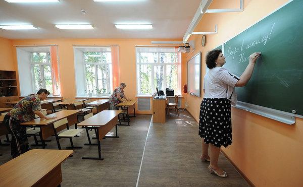Количество довольных своей работой учителей упало почти вдвое общество, Политика, Путин, указ, Учитель, Зарплата, левада-центр, рбк, длиннопост