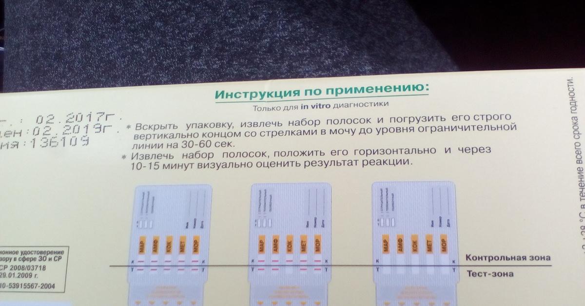 Марихуану в на гаи тест ли конопли полезно курение