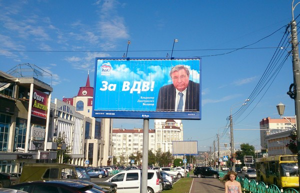 Выборы и креатив Выборы, губернатор, креатив, пиар, саранск, мордовия, Республика Мордовия