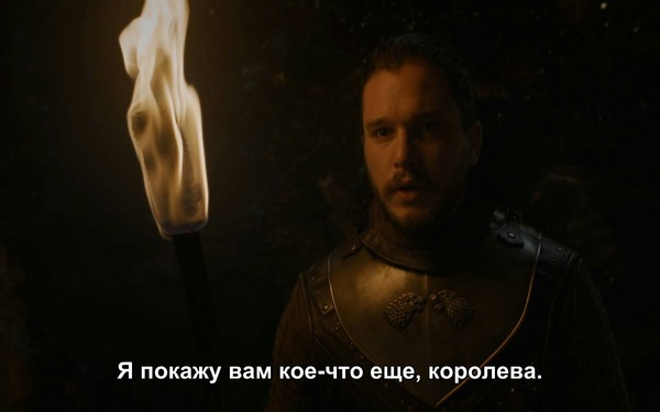 Хорошая попытка, Джон Игра престолов, Джон Сноу, мать драконов, сериалы, прикол
