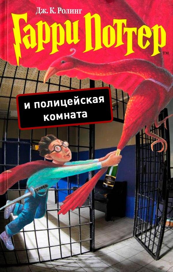 Гари Поттера перевели на Татарский язык! Лентач, Гарри поттер и татары, Длиннопост