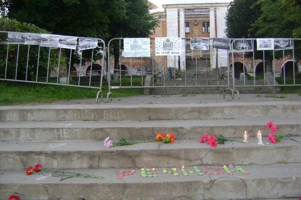 Жители Твери устроили «похороны» Речного вокзала Тверь, Речной вокзал, Обрушение, Длиннопост