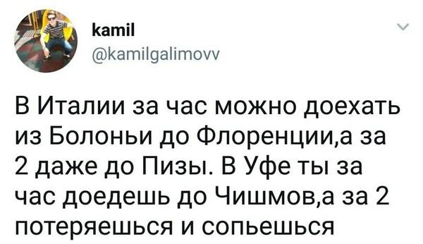 А в Омске хоть сколько едь, все равно никуда не уедешь Европа, Россия, Расстояние