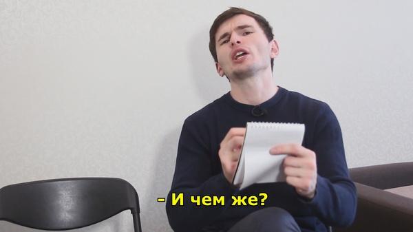 Русские девки писали на парня унижали как могли онлайн фото 576-397