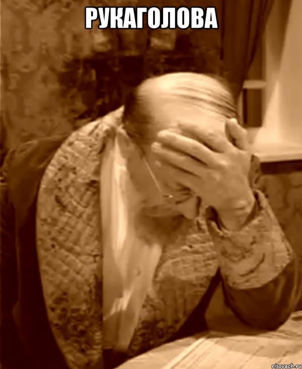Маразм продолжается. Наталья Поклонская, матильда, министерство культуры, бред, текст