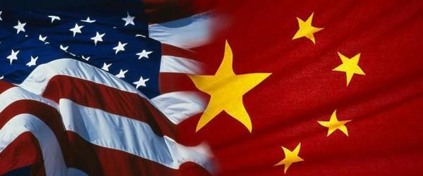 Китай обвинил США в нарушении своего суверенитета и норм международного права Политика, мир, США, Китай, Корабль, обвинение, рамблер, новости