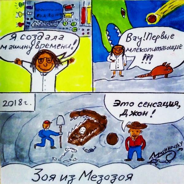 Когда ты немножко неосторожна)