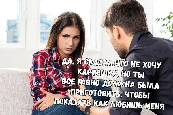 Если бы парни вели себя как девушки 2 парни, девушки, картинка с текстом, crossover, длиннопост