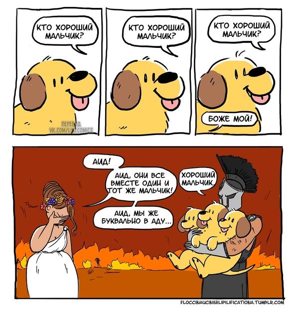 Комиксы голые мальчики фото 343-968