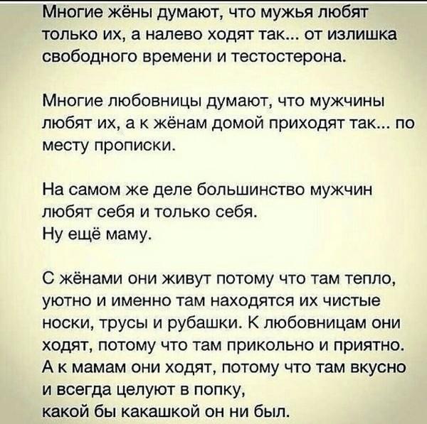 По-моему так!)))