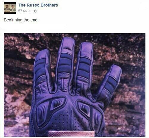 """Съемки четвертой части фильма """"Мстители"""" официально стартовали!"""