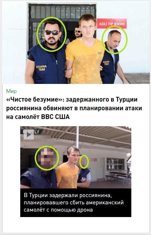 Вы видели их лица? Не..., мы НИЧЕГО не видели новости, Турция, russia today, fail