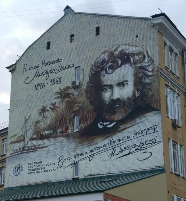 Настенная Московская живопись. Динамо, ВТБ 24, Живопись