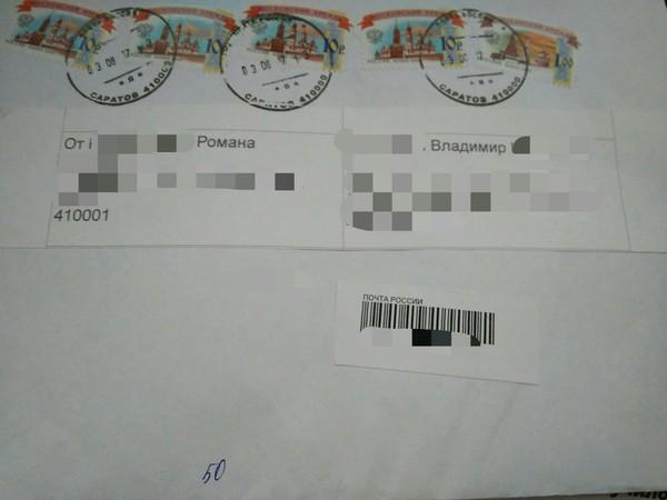 Наклейки в честь дня рождения Пикабу день рождения, пикабу, наклейка, благодарность, длиннопост, письмо, gagarin28
