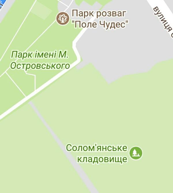 От веселья до кладбища рукой подать парк, карта, кладбище, google maps