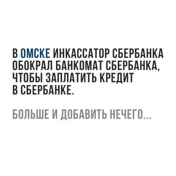 Тем временем в Омске... новости, омск, инкасатор, вор, видео