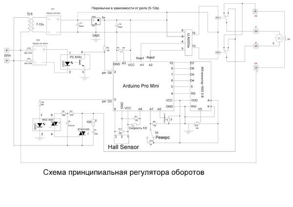 Регулятор оборотов двигателя от стиральной машинки, на Arduino arduino, радиолюбители, регулятор оборотов, двигатель, Александр Шенрок, видео